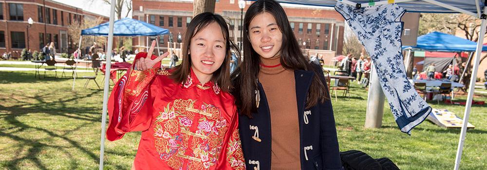 ETSU students